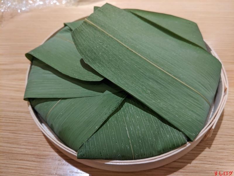 f:id:edomae-sushi:20200207181431j:plain