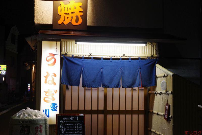 f:id:edomae-sushi:20200503154920j:plain