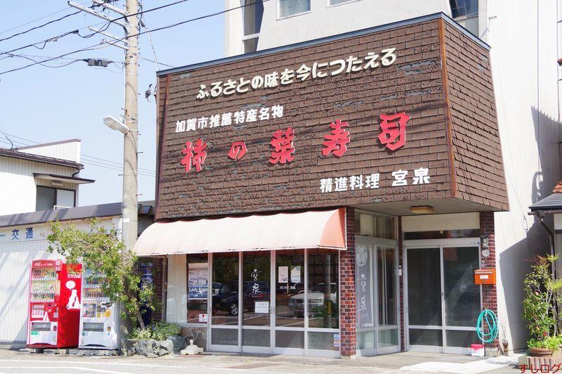 f:id:edomae-sushi:20200511145636j:plain