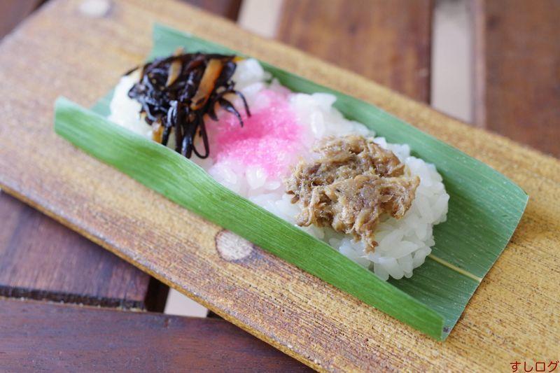 f:id:edomae-sushi:20200513143651j:plain