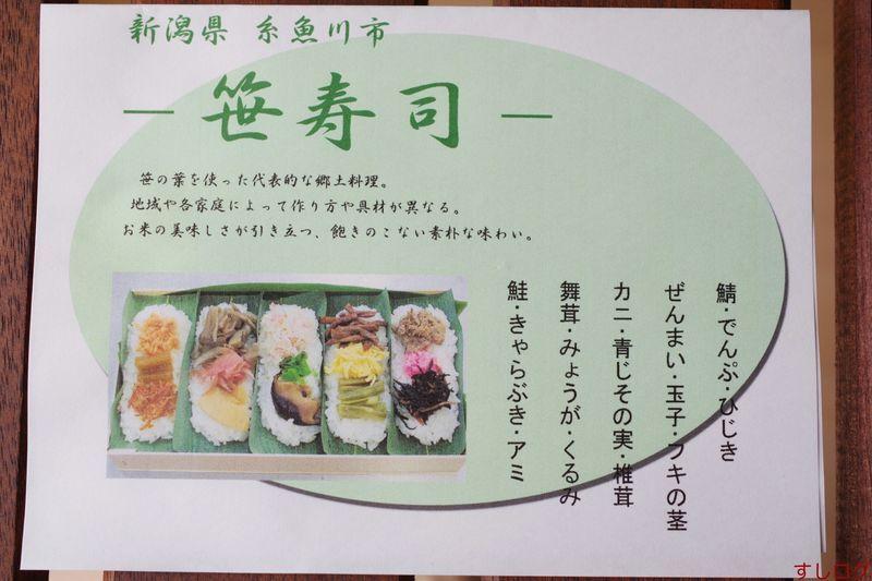 f:id:edomae-sushi:20200513143729j:plain