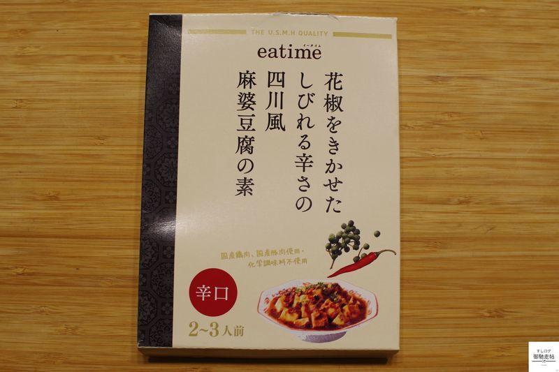 f:id:edomae-sushi:20200529195429j:plain