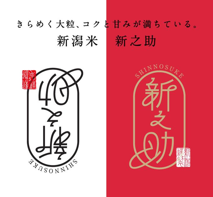 f:id:edomae-sushi:20200531145148p:plain