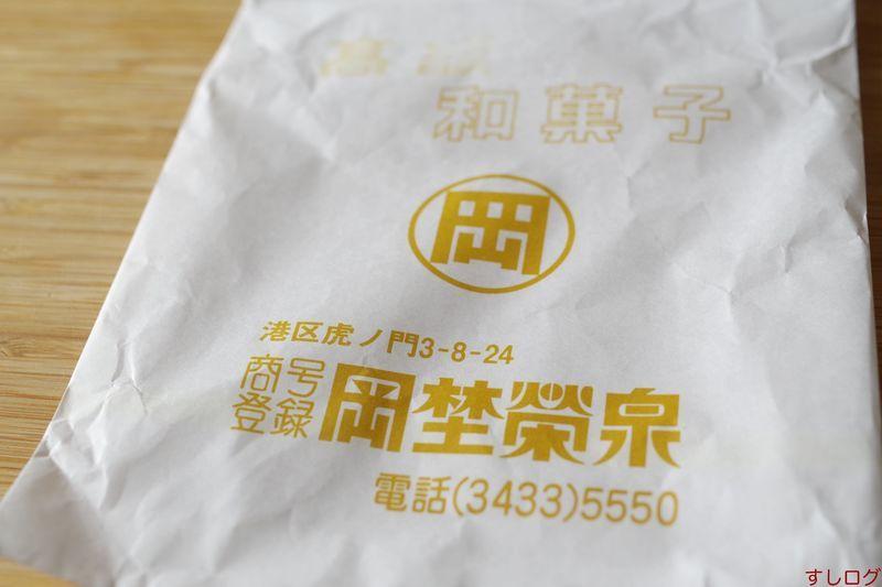 f:id:edomae-sushi:20200609185355j:plain