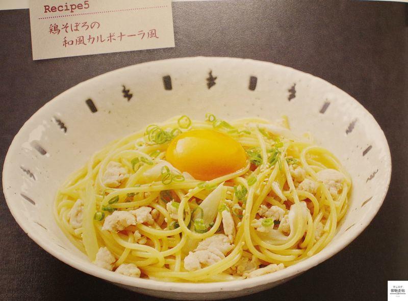 f:id:edomae-sushi:20200609214630j:plain
