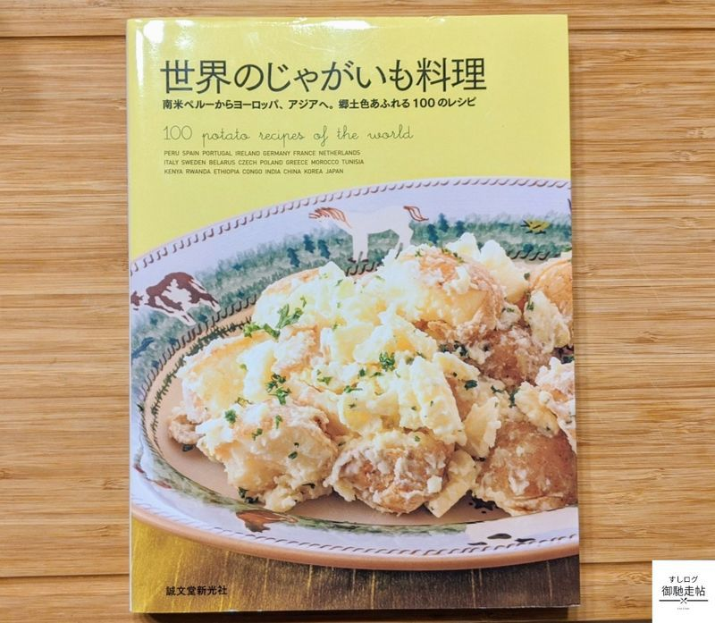 f:id:edomae-sushi:20200612222802j:plain