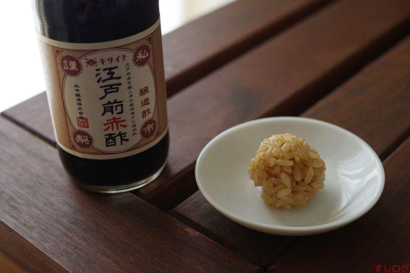 f:id:edomae-sushi:20200614134934j:plain