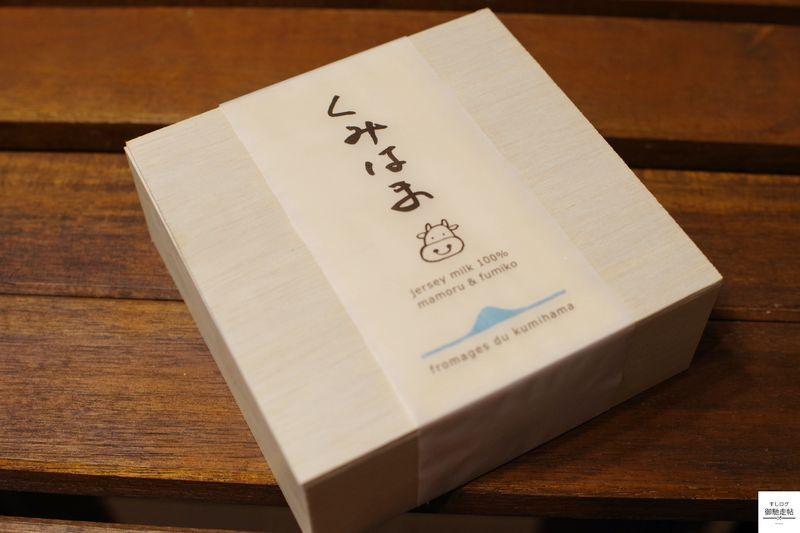 f:id:edomae-sushi:20200715223949j:plain