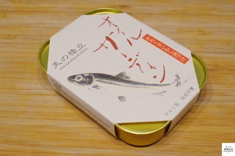 f:id:edomae-sushi:20200716220559j:plain