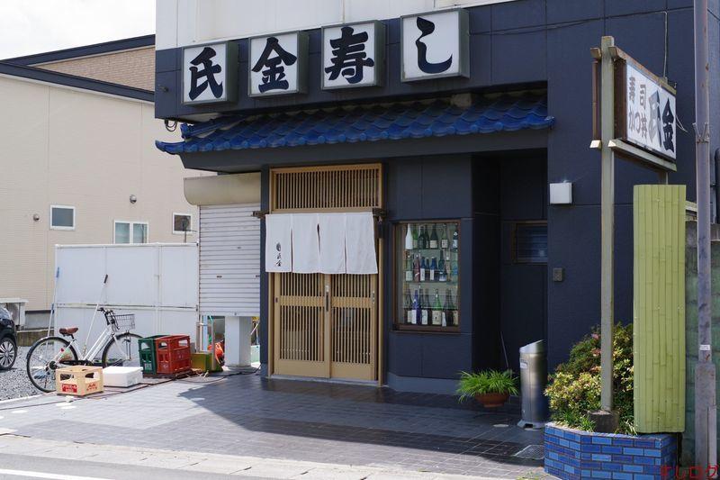 f:id:edomae-sushi:20200728070714j:plain