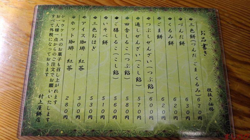 f:id:edomae-sushi:20200728072725j:plain