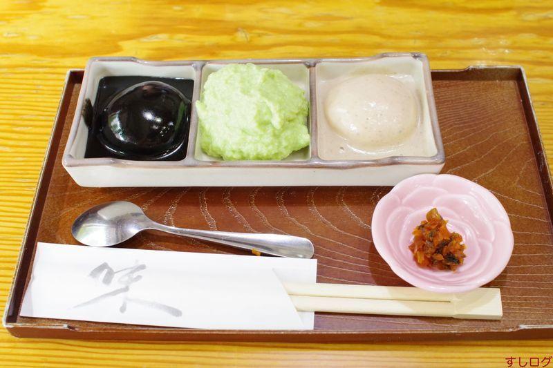 f:id:edomae-sushi:20200728072734j:plain