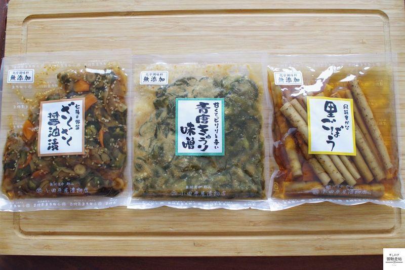 f:id:edomae-sushi:20200802180627j:plain