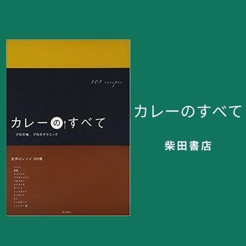 f:id:edomae-sushi:20200804213828j:plain