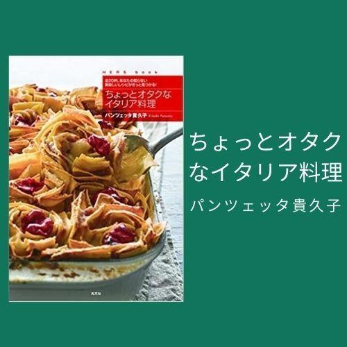 f:id:edomae-sushi:20200804215211j:plain