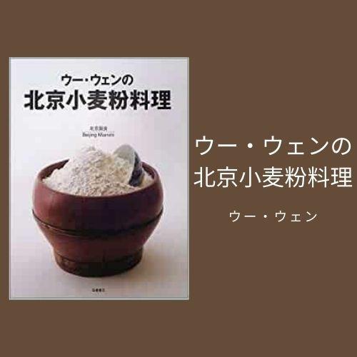f:id:edomae-sushi:20200804220010j:plain