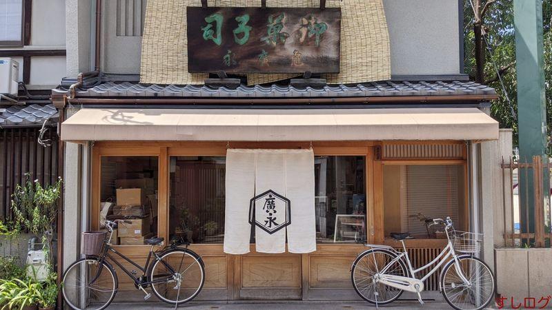 f:id:edomae-sushi:20200818221700j:plain