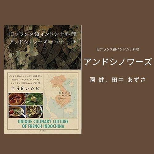 f:id:edomae-sushi:20200904133453j:plain