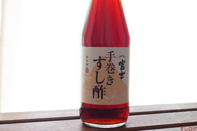 f:id:edomae-sushi:20200908155306j:plain