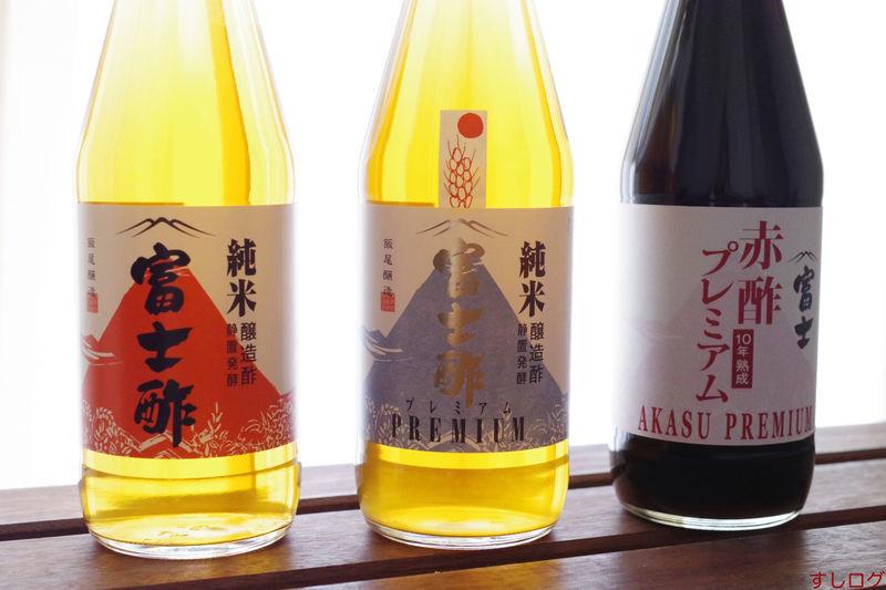 飯尾醸造のプレミアムなお酢
