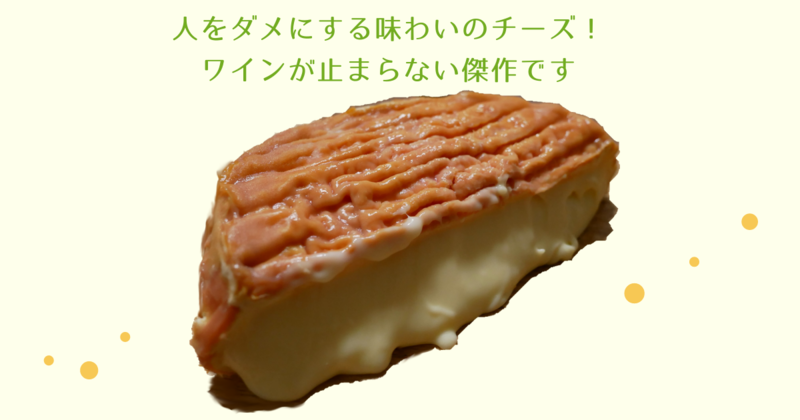 f:id:edomae-sushi:20200924105946p:plain