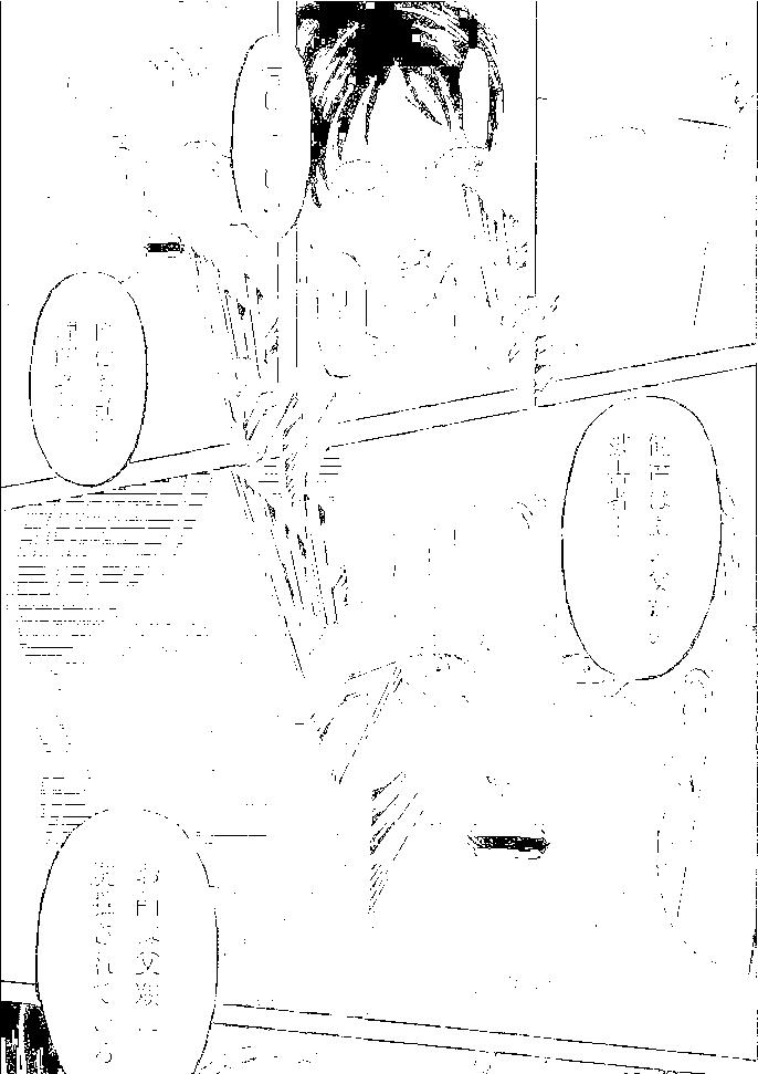 f:id:edonopoh:20170109091650p:plain