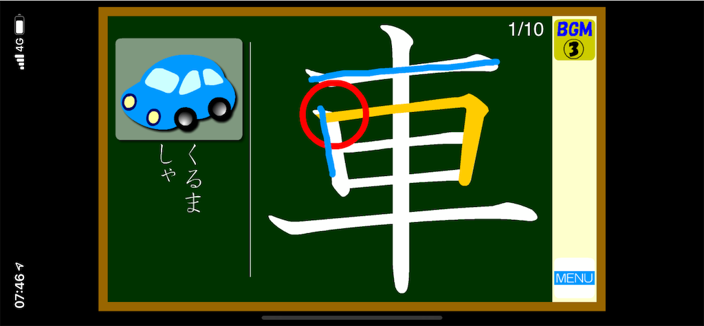 f:id:edu-kachan:20200613053327p:image