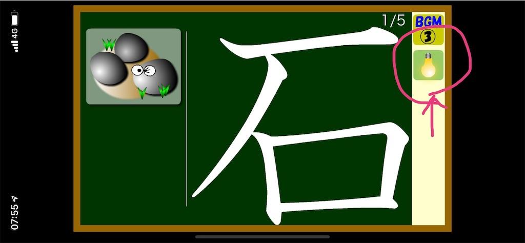f:id:edu-kachan:20200613053641j:image