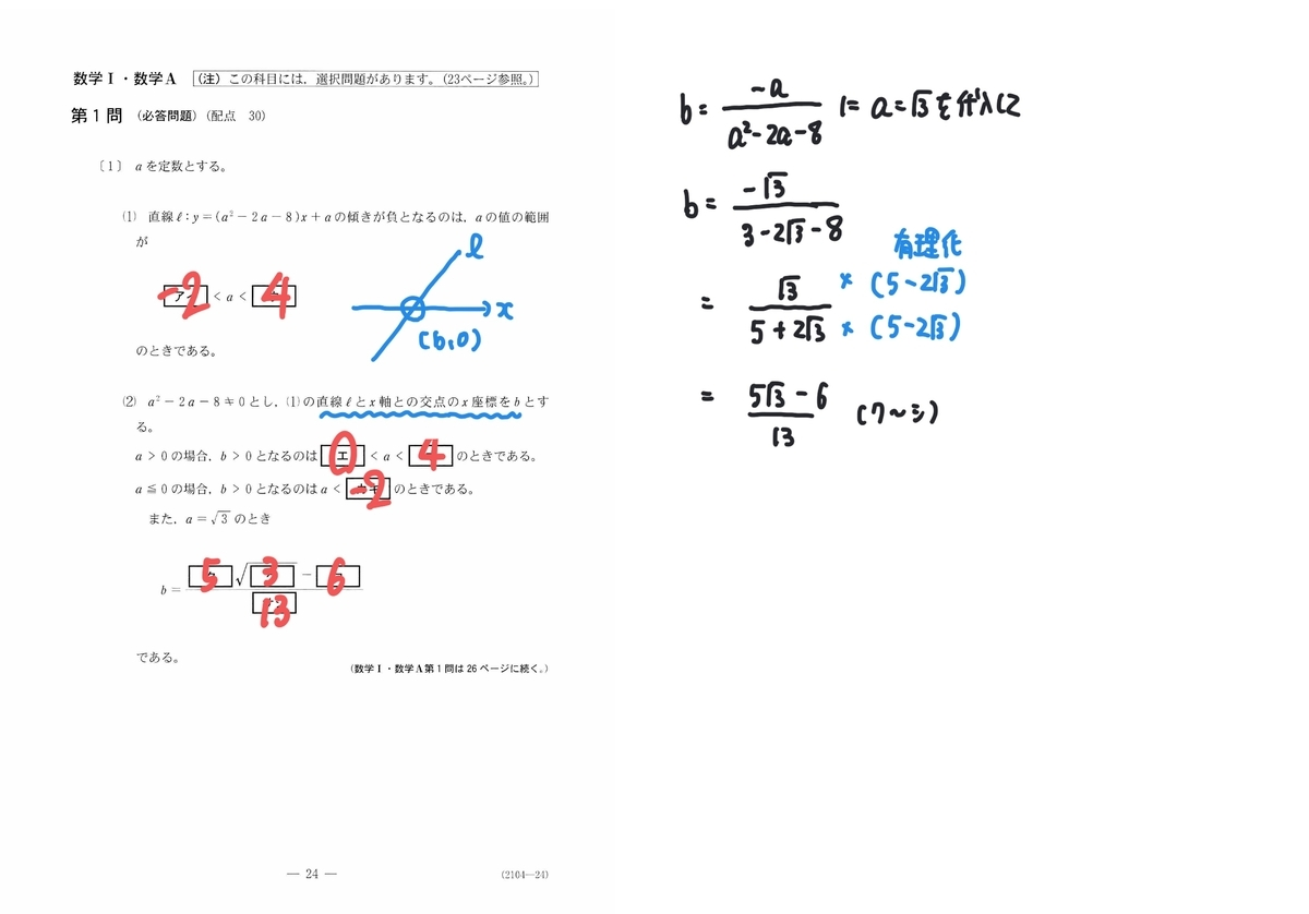 f:id:educationsalon:20200120044557j:plain