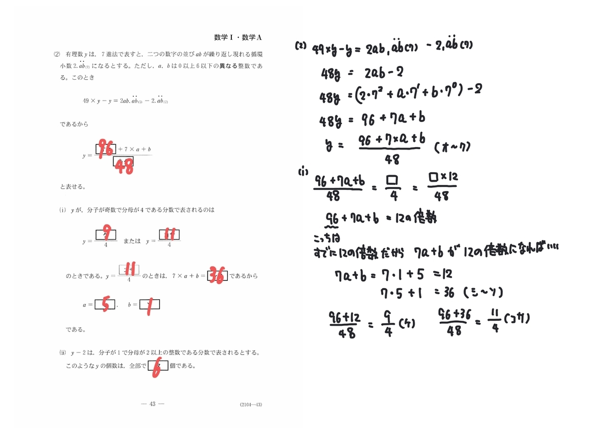 f:id:educationsalon:20200120045014j:plain