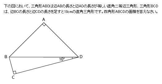 f:id:educationsalon:20200125043725j:plain