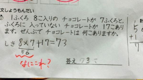 f:id:educationsalon:20200204050714j:plain
