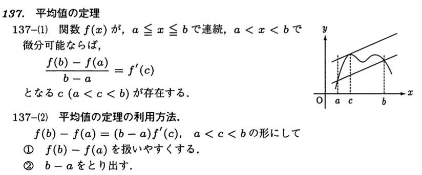 f:id:educationsalon:20200206041409j:plain
