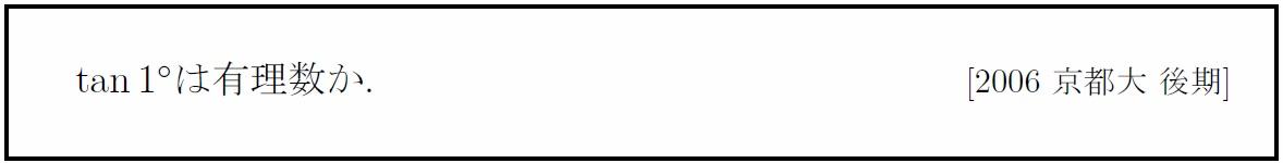 f:id:educationsalon:20200225173942j:plain
