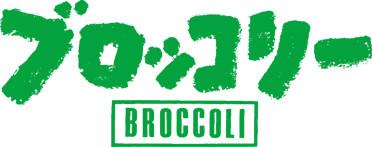 ゆびろぐ 3月13日のトレード・市況 ウルフ村田推奨銘柄でブロッコリー上昇