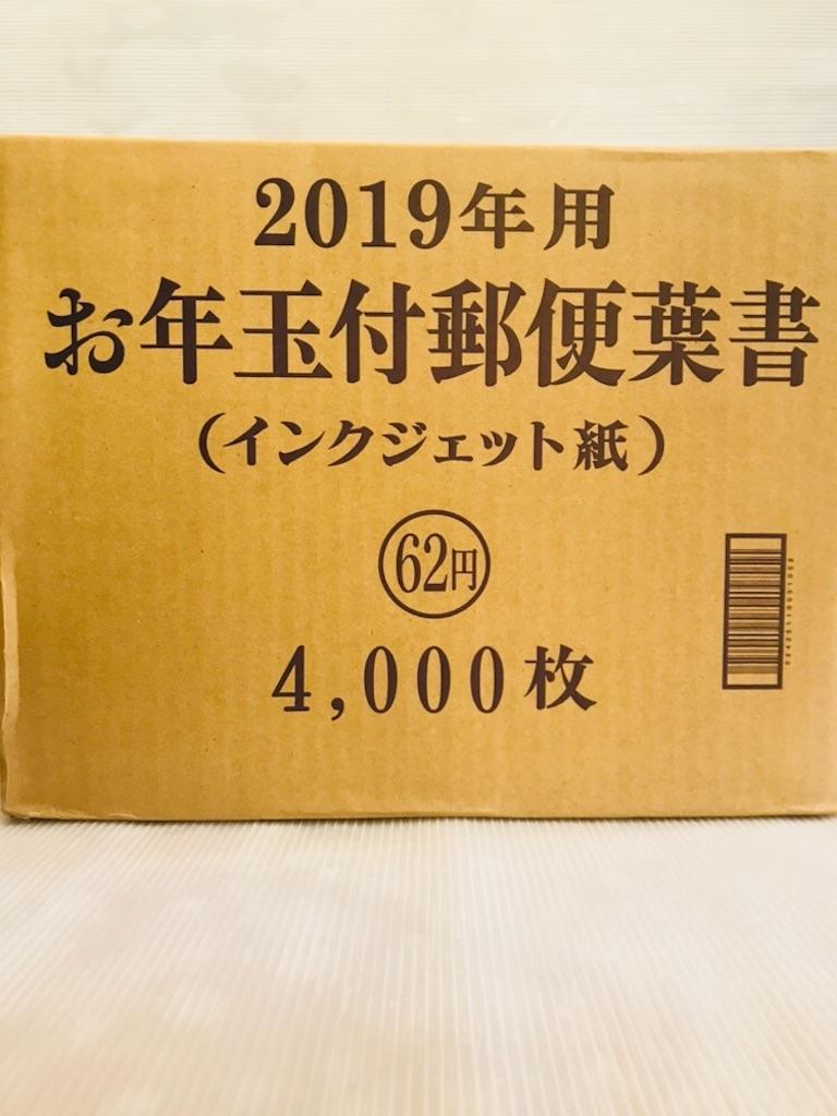 f:id:ee-shops:20181103145035j:image