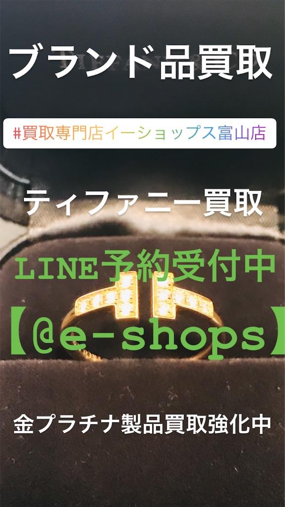 f:id:ee-shops:20190217233332j:image