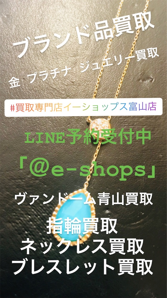 f:id:ee-shops:20190217233801j:image
