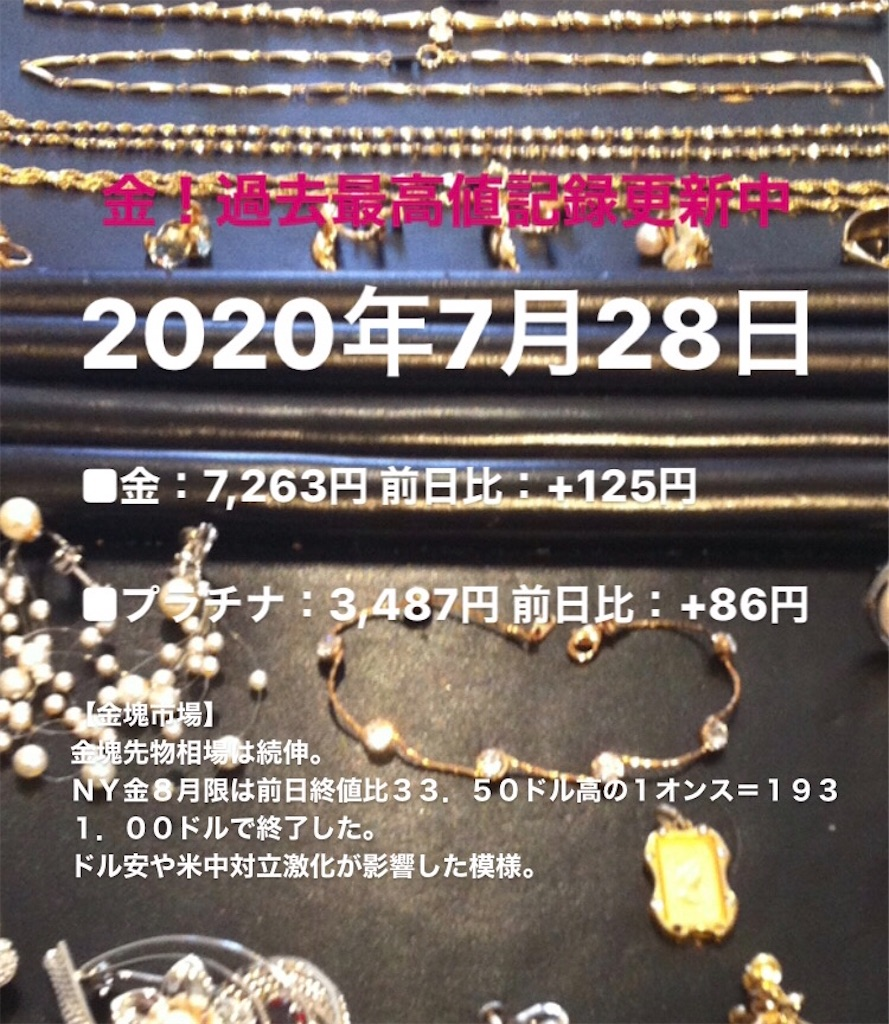 f:id:ee-shops:20200728180844j:image