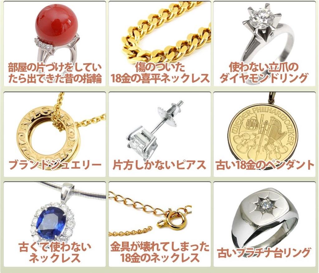 f:id:ee-shops:20210117191942j:image