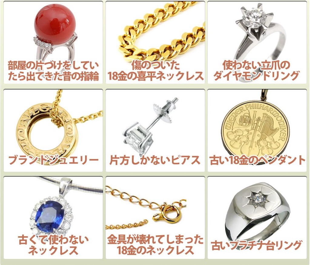 f:id:ee-shops:20210117194245j:image