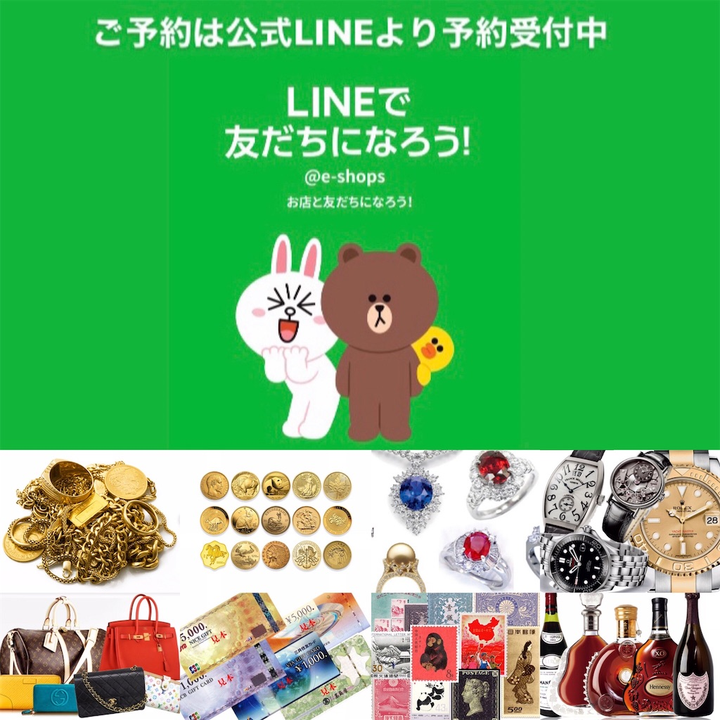 f:id:ee-shops:20210803162551j:image