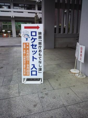 20130519102002