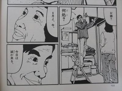 ピンポン最終話_002.JPG