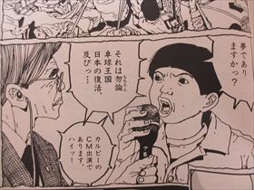 ピンポン最終話d_001.JPG