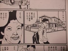 ピンポン最終話d_002.JPG