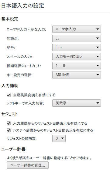 単語登録.jpg