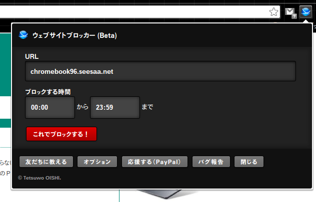 Screenshot 2014-10-02 at 19.29.40.png