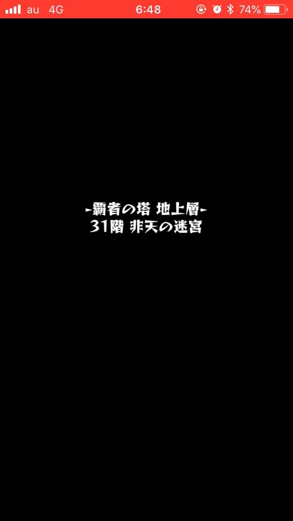 f:id:eevee-zero:20181212225325p:plain