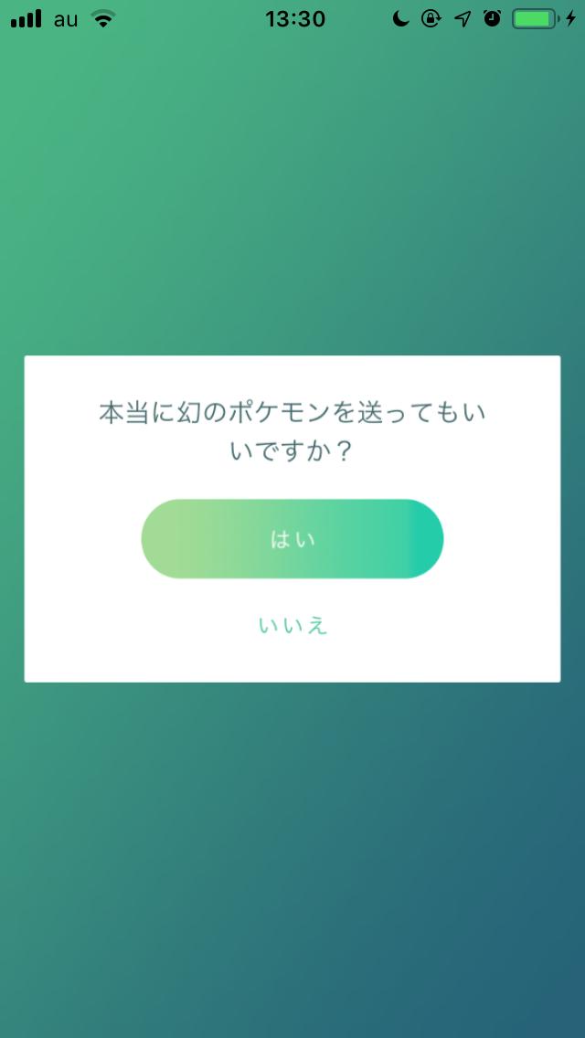 f:id:eevee-zero:20190501145200p:plain